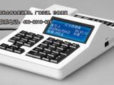 易科士出售:售饭机 食堂刷卡机 餐厅收费机IC卡售饭机
