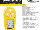 北京BW泵吸式多气体检测仪,M5复合型气体检测仪