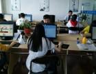 北仑学电脑,学平面设计,室内设计来北仑汇星电脑培训一对一培训