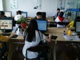 宁波北仑哪里学室内设计培训学校 北仑学室内设计去哪里