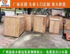 广州增城派潭打木架价格