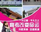 易红启:蒲公英日语培训为高考助力 分数不够 日语来凑
