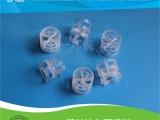 PVC鲍尔环 塑料鲍尔环填料 塑料散堆填料生产厂家