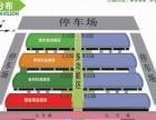 2017年6月2-4日年东北亚沈阳餐饮产业博览会