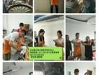陕西凉皮技术培训.小吃开店培训多年师傅手把手教学,包教包会