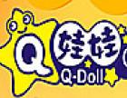 Q娃娃童装加盟
