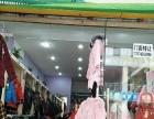潇湘步行街二楼童装区 服饰鞋包 商业街卖场