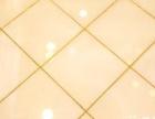 美家净保洁服务、墙砖.地砖专业美缝