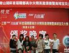 南昌晶炫化妆学校为江西高尔夫宝贝大赛做最美化妆造型