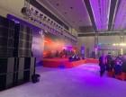 上海闵行区 酒店会议音响灯光租赁