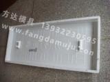 预制井盖板模板-预制井盖板模具-方达模具