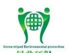 装修污染治理 投资金额 1-5万元