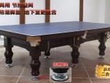 台球运动乒乓球运动爱好者的选择 乒台多功能一体两用桌训练用台