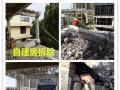 专业承接家装工装拆除砸墙拆地砖拆墙砖拆门窗打槽清运