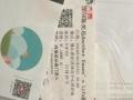 陈奕迅演唱会门票4.23(佛山站)