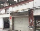 中山北路 北门街六井孔旁边车库 24平米