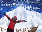 开封VR雪山吊桥出售VR雪山吊桥租赁费用