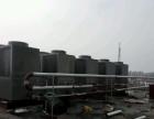 邢台空气能(煤锅炉改造)热水、中央空调、采暖设备