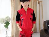 女童童装2015秋季新款秋装儿童卫衣套装韩版休闲运动服两件套