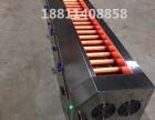 蓝天博科中间火燃气烤炉大型号无烟燃气商用烤肉机不锈钢烤串炉子