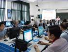 塘泽教育室内设计培训学校