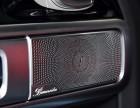 19款奔驰G500改装柏�林之声音响升级小柏林音响