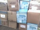 二手 回收各种品牌沥青 废沥青 库存染料颜料