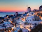 移民希腊需要什么条件?