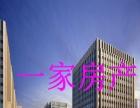 温州城对面顺城大厦150平办公室年租5万