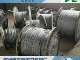 编织钢丝绳15mm多股钢丝绳电力线路用