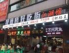 江北红旗河沟 大型社区 层高5.1米 餐饮门面出售
