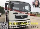 厂家常年出售二手 新车油罐车,价格从优欢迎来电咨询面议
