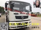 5吨8吨10吨20吨油罐车低价出销质保三年全包