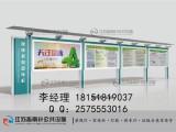 宁津县医用宣传栏,标识牌,精神堡垒厂家直销