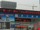 南京工地实名制系统丨工地门禁通道闸丨工地人行通道闸机仲子路