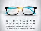 爱大爱稀晶石手机眼镜是什么材质呢该怎么代理呢