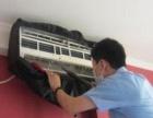 中央空调清洗_家庭挂机、柜机清洗|青岛鸿万福价低专