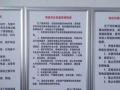 西安骏霖设计制作/企业文化画框/宣传展板/型材展板