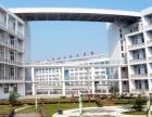 武汉工程职业技术学院怎么样