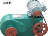 大棚卷帘机生产 潍坊划算的卷帘机哪里有供应