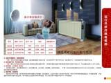 质优价廉的碳纤维电暖器批发,山东碳纤维电暖器代理