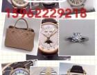 嘉兴卡地亚手表回收闲置珠宝首饰名牌包包回收