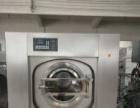 徐州大型工业洗衣机水洗机毛巾烘干机床单烫平机洗涤设备