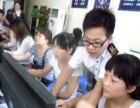 刘家窑十里河 电脑设计 安装维修 老学员特价49