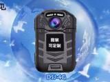 现场音视频记录仪
