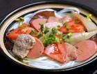 砂锅米线加盟 火锅米线加盟 小本创业好项目