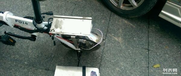 可折叠电动自行车