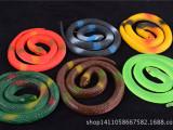 万圣节用品道具 眼镜蛇 整蛊整人恶搞 搞怪玩具 仿真蛇吓人假蛇
