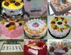 预定订购齐齐哈尔面包狼蛋糕店配送甘南依安讷河泰来克东县