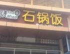 铜梁 步行街酸辣粉巷新正街18 酒楼餐饮 商业街卖场